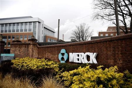A view of the Merck & Co. campus in Linden, New Jersey