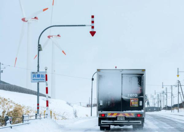 Yabane (fixed direction arrows) show you the direction of the road in snowy conditions.