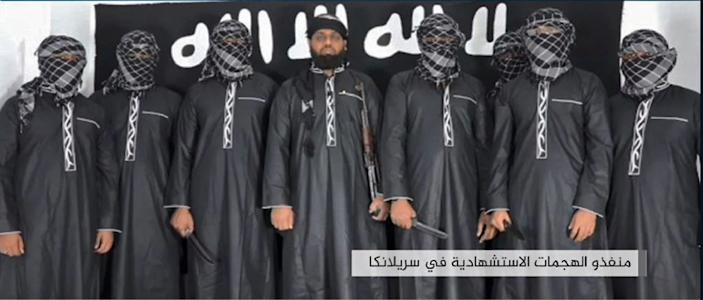 The Islamic State group published a picture of eight men it said were behind the attacks in Sri Lanka (AFP Photo/HO)