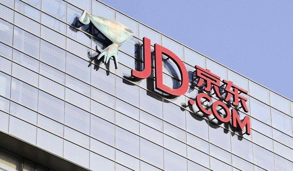 JD.com rose 6.4 per cent after the logistics unit of the Chinese e-commerce giant said it planned to launch an IPO in Hong Kong. Photo: Kyodo