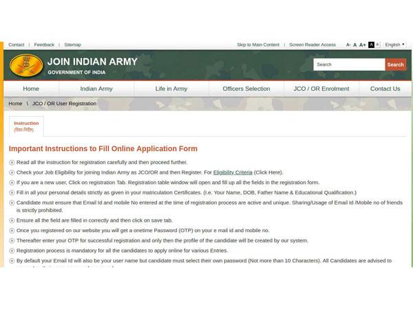 Indian Army Recruitment 2018 For 20 Havildars on army military records search, army counseling examples, blank employee incident report form, sample direct deposit form, employee action form, army medical corps, army trips form.pdf, army code of conduct, army recruiting application, army home, army letter of acceptance, army sop examples, army sworn statement example, army letter of application, army privacy act statement, army dental corps, direct deposit sign-up form, army personal data sheet, sales tax exemption form,