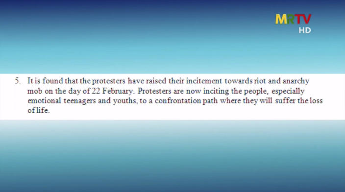 In this image taken from MRTV video, part of a public announcement from the State Administration Council warning against the general strike planned Feb. 22 appears on screen in English text during the MRTV evening news bulletin that aired late Sunday, Feb. 21, 2021 in Myanmar. A call for a Monday general strike by demonstrators in Myanmar protesting the military's Feb. 1 seizure of power has been met by the ruling junta with a thinly veiled threat to use lethal force, raising the possibility of major clashes. (MRTV video via AP)
