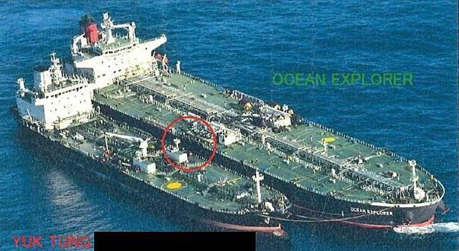A 2019 U.N. report found the Yuk Tang falsely transmitted its identity through the global electronic tracking system for ships, claiming it was a Panama-flagged vessel named Maika. The real vessel was 7,000 miles away in the Gulf of Guinea. The imposter then arranged for a massive transfer of 57,000 barrels of oil at sea, the single biggest illicit maritime transfer documented so far. (U.N.)