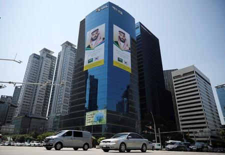Giant banners welcoming Saudi Crown Prince Mohammed bin Salman hangs on the S-Oil headquarters building in Seoul