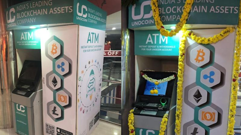 India gets its first cryptocurrency ATM: Here