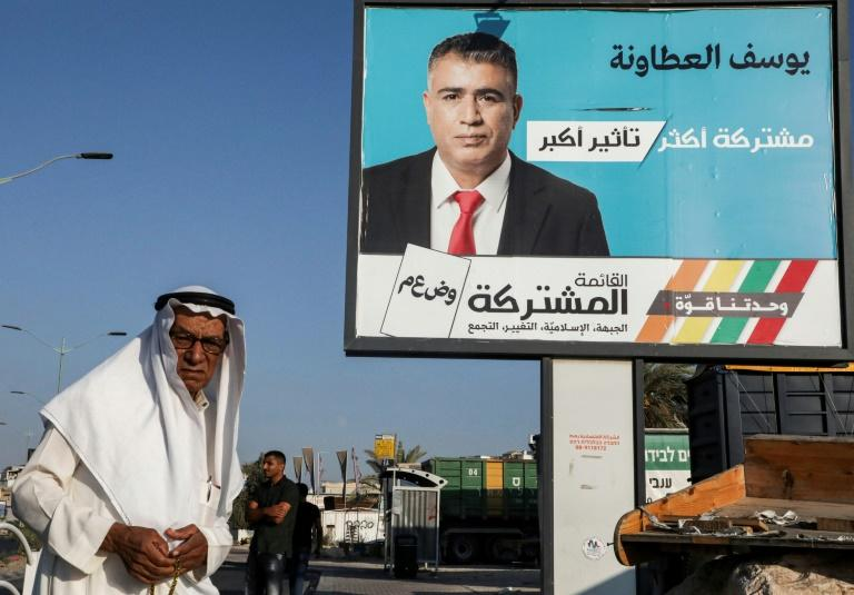 Arab parties in Israel have struggled to persuade members of the minority to come out and vote