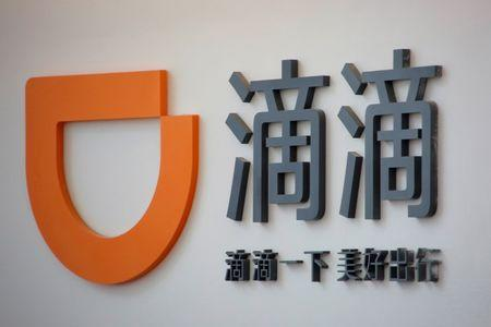 Chinese regulators reviewing Uber-Didi merger
