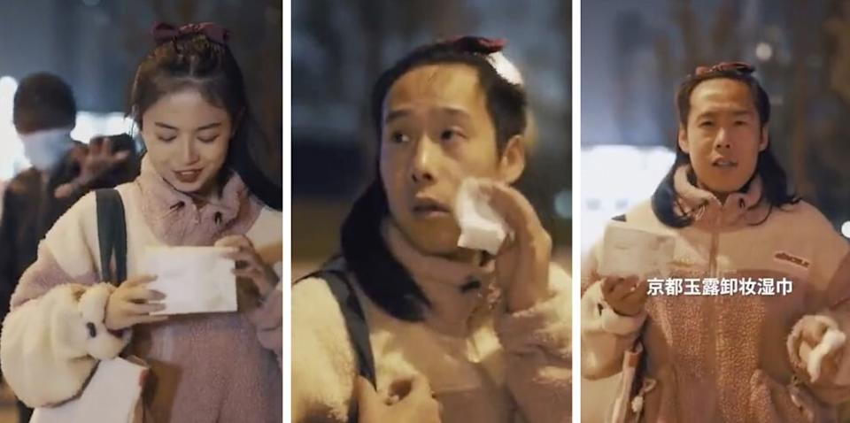 A compilation of screenshots from the Purcotton video ad, which was withdrawn after strong protests online.