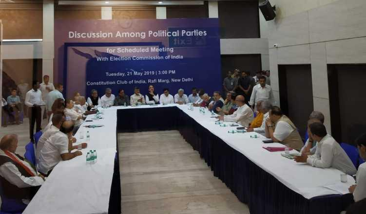 Oppn meets to mull possibility of non-NDA alliance staking claim to form govt