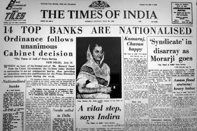 <p>1969 – 14 leading banks nationalized. Source: MyCbou.Com – blogger </p>