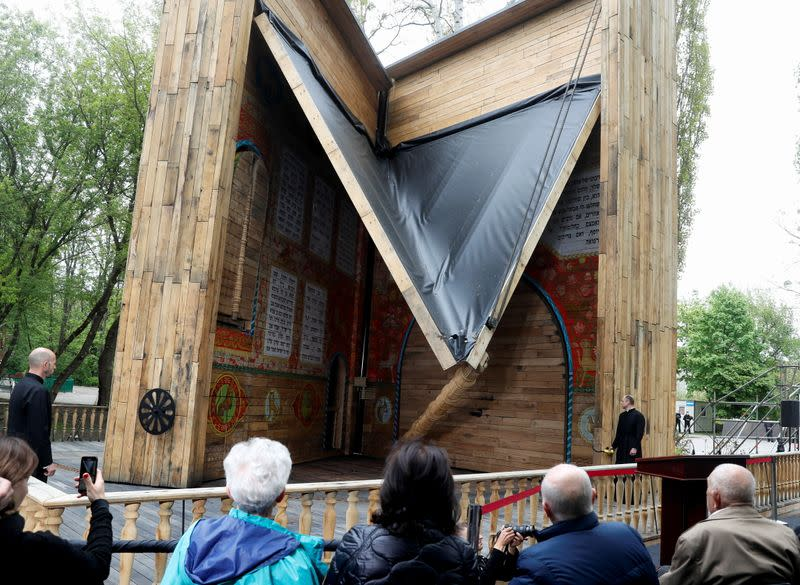 Opening ceremony of a collapsible synagogue commemorating Holocaust victims, in Kyiv