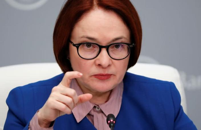 FILE PHOTO: Russian Central Bank Governor Nabiullina attends a news conference in Moscow