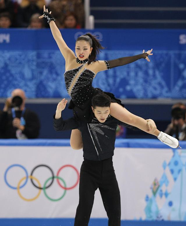 Maia Shibutani and Alex Shibutani of the United States compete in the ice dance free dance figure skating finals at the Iceberg Skating Palace during the 2014 Winter Olympics, Monday, Feb. 17, 2014, in Sochi, Russia