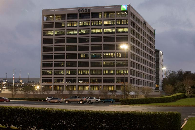 FILE PHOTO: A view of the Aramco building in Houston, Texas