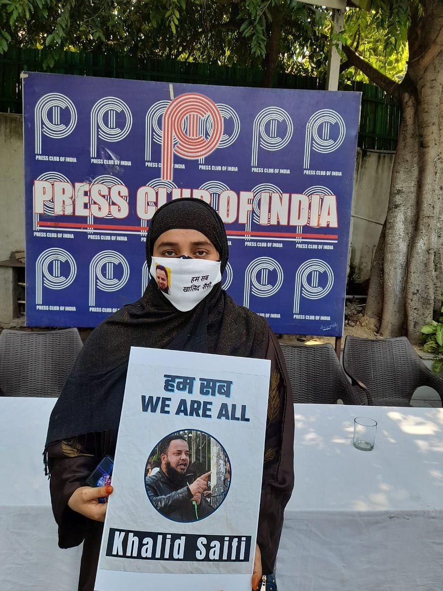 """<div class=""""paragraphs""""><p>Khalid Saifi's wife Nargis Saifi at a conference held at Delhi's Press Club against the imprisonment of protesters under UAPA in FIR 59.</p></div>"""