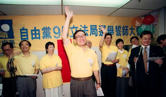 Allen Lee founded the Liberal Party in 1993 as a 'party for entrepreneurs'. Photo: SCMP