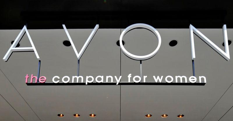 FILE PHOTO: The Avon Products headquarters is seen in midtown Manhattan area of New York