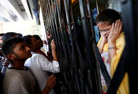 Centre asks states to ensure security to banks, ATMs