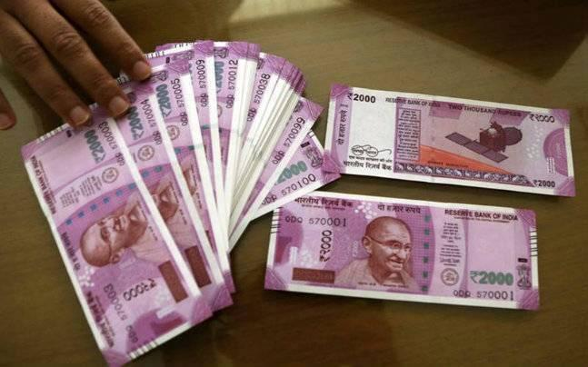 West Bengal: FICN worth Rs 5 lakh recovered from Malda