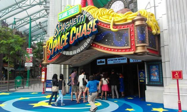 The new Sesame Street ride opens to the public on March 1. (Yahoo! photo)