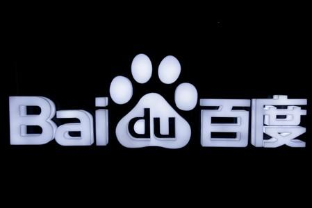 China's Baidu beats earnings expectations, shares rally
