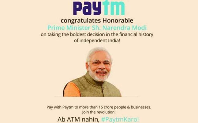 Reliance Jio, PayTm apologise for using PM Narendra Modi's picture in ads without permission