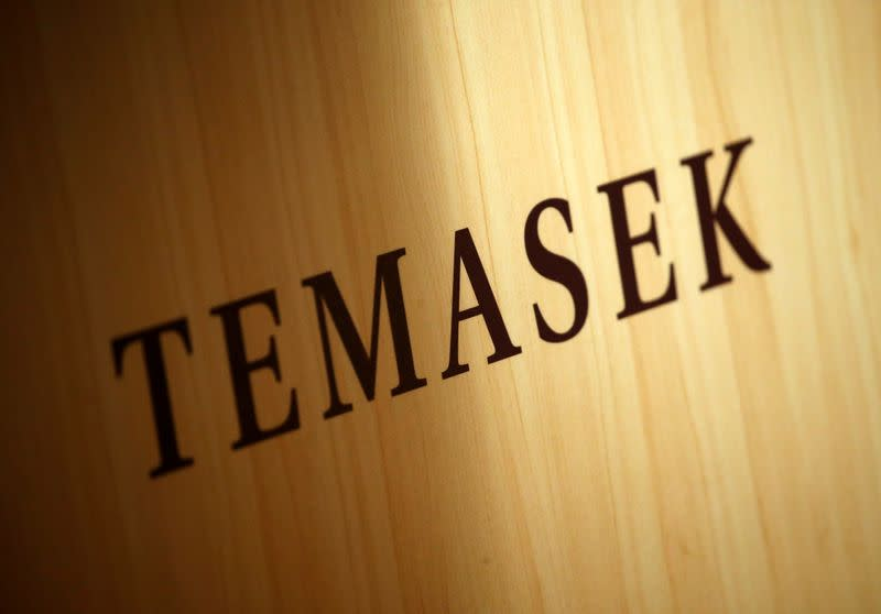 BlackRock, Temasek to take majority stake in wealth management JV with CCB - sources
