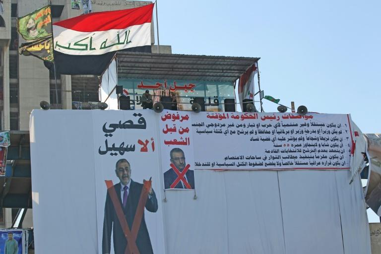 Iraqi demonstrators have put up a poster rejecting outgoing higher education minister Qusay al-Suhail as a potential nominee for prime minister