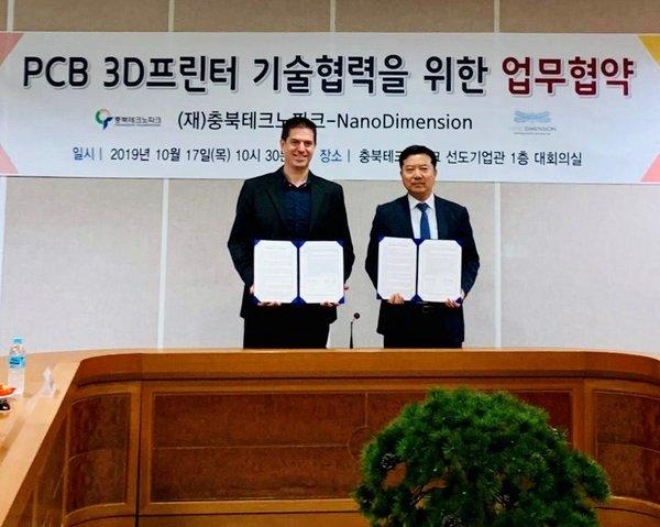 Nano Dimension and CBTP in S. Korea Sign MOU for Additive Manufacturing of Electronics Research Collaboration