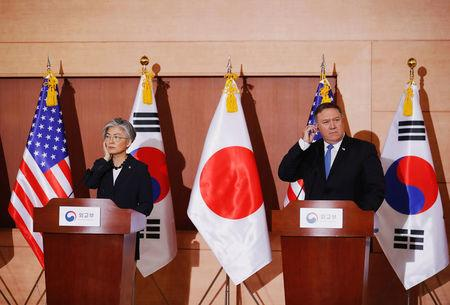 U.S. Secretary of State Mike Pompeo, South Korean Foreign Minister Kang Kyung-wha and Japan's Foreign Minister Taro Kono (not pictured) attend a joint news conference at the Foreign Ministry in Seoul, South Korea June 14, 2018. REUTERS/Kim Hong-ji/Pool
