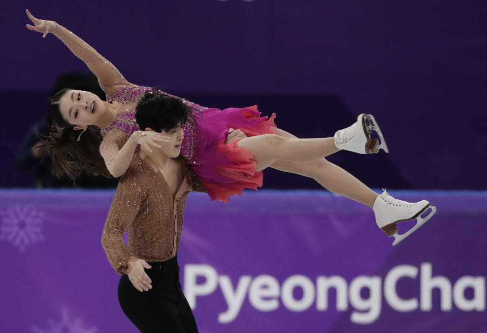 Maia Shibutani and Alex Shibutani perform during the ice-dance, short-dance event at Gangneung Ice Arena. (AP)
