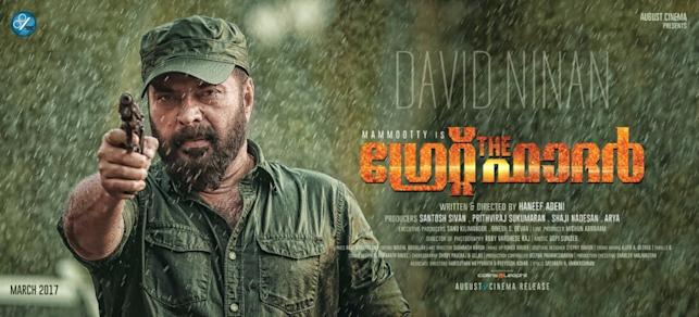 The Great Father, Mammootty,