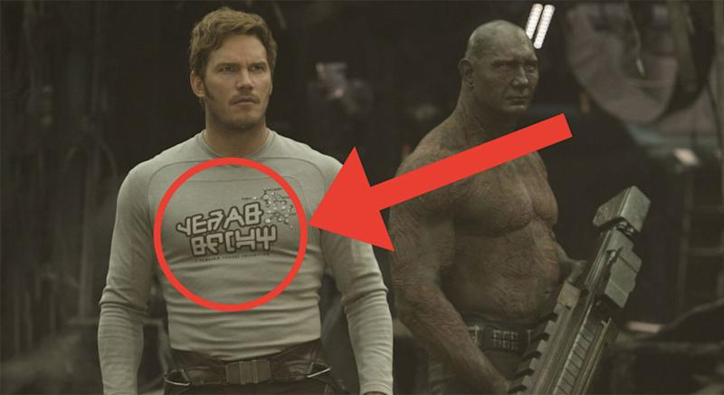 No, Peter Quill's t-shirt doesn't say