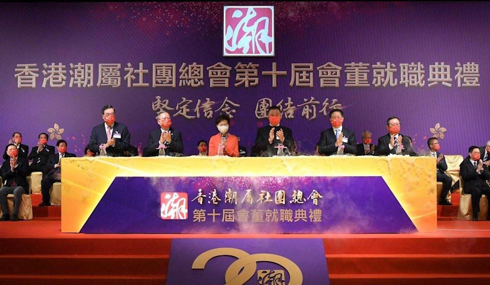 Chief Executive Carrie Lam (centre) attended the inauguration ceremony of the tenth term of the board of directors of the Federation of Hong Kong Chiu Chow Community Organisations on Sunday. Photo: Handout