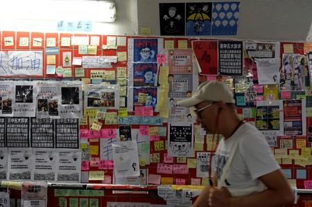 "Memos and posters over anti-extradition bill are seen on ""Lennon Walls"" at Tai Po in Hong Kong"
