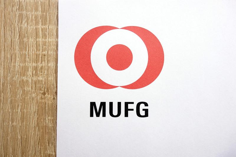 Japan's Biggest Bank to Carry Large-Scale Trial of Cryptocurrency 'MUFG Coin'