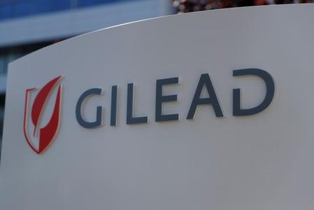 A Gilead Sciences, Inc. office is shown in Foster City, California