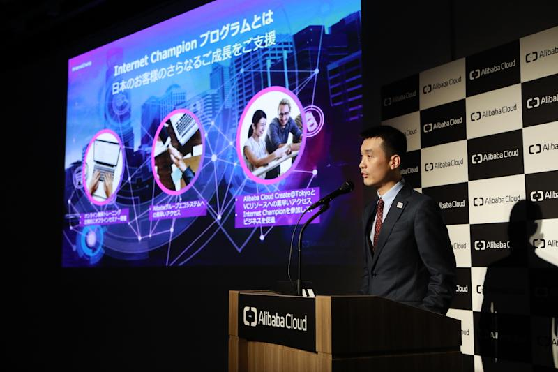 Unique Song, Alibaba Cloud Japan GM, speaks at an Alibaba data center launch