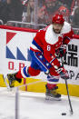 Washington Capitals left wing Alex Ovechkin (8), from Russia, skates with the puck during the first period of an NHL hockey game against the New Jersey Devils, Thursday, Jan. 16, 2020, in Washington. (AP Photo/Al Drago)