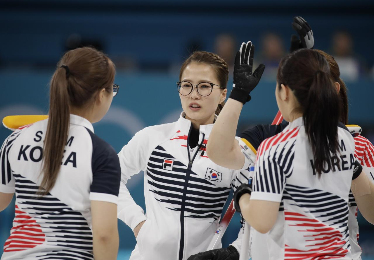 "<p>The team's nickname, ""Garlic Girls, "" stems from the town they all hail from in the Gyeongsangbuk-do province, an area that's known for it's many garlic farms. (ap) </p>"