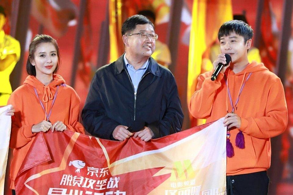 Actress Tong Liya and husband Chen Sicheng together in happier times in 2018. Photo: Getty