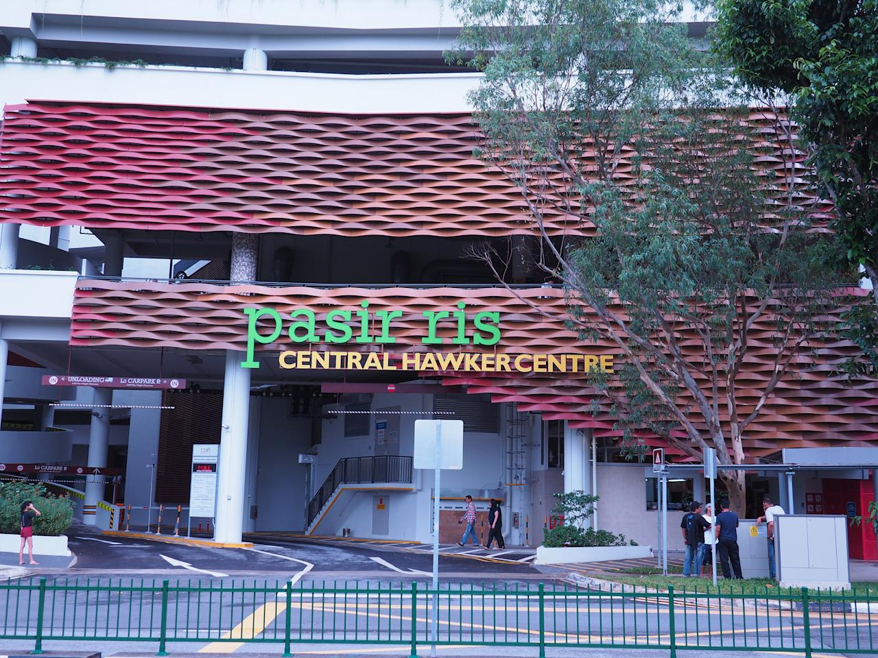 <p>The facade of the Pasir Ris Central Hawker Centre. (Photo: Nurul Azliah/Yahoo Lifestyle Singapore) </p>