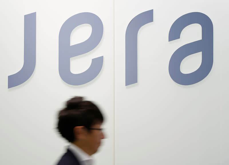 The logo of JERA Co., Inc., the world's biggest LNG buyer, is displayed at the company office in Tokyo