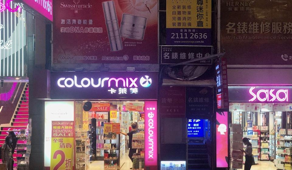 The departure of cosmetics chain Colourmix will only increase Russell Street's soaring vacancy rates. Photo: Pearl Liu
