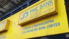 PMC scam: Three directors held after questioning