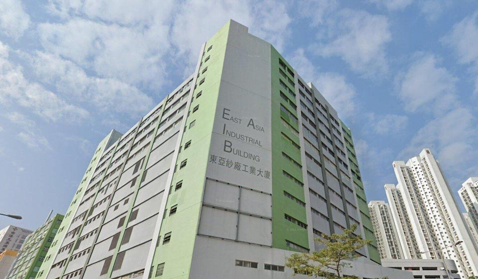 A whole block of the East Asia Industrial Building in Tuen Mun is among the most expensive properties that the Tang family has sold so far. Photo: Handout