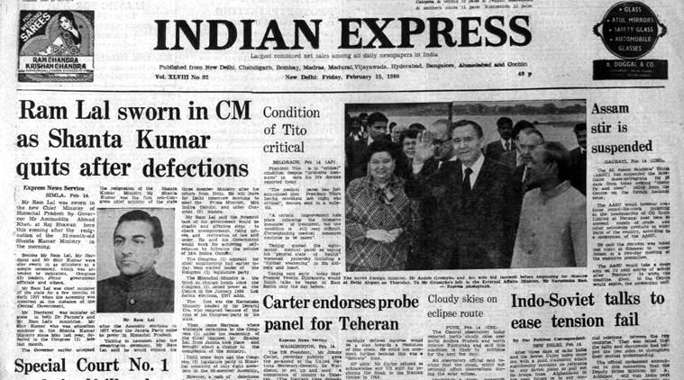 Forty Years Ago, February 15, 1980: New Himachal CM