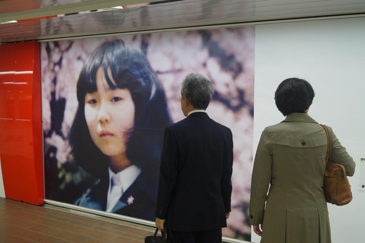 On Nov. 9, 2017, Tokyo's Shinjuki rail station prominently displayed a large image of Megumi Tokota, who was abducted by North Korea in 1977, when she was a 13-year-old junior high school student. (Photo: Michael Walsh/Yahoo News)