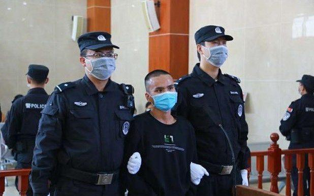 Ma Jianguo has been executed in China