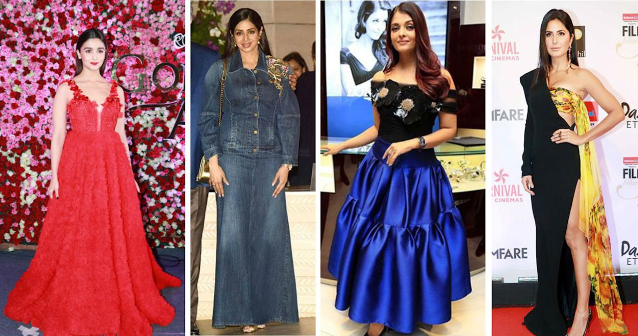 <p>Worst outfits of 2017 </p>